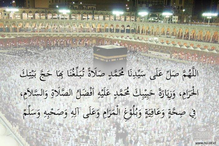 Kisah Keajaiban Sholawat, Kisah Pengamal Shalawat yang Dimudahkan Naik Haji