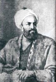 SYEIKH BAHAUDDIN NAQSYABANDI