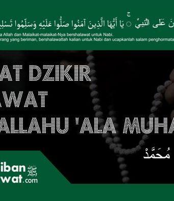 Shalawat Shallallahu 'Ala Muhammad