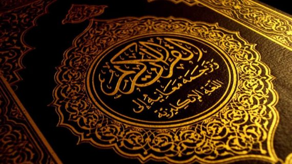 Keagungan dan Keutamaan Surat Al-Fatihah